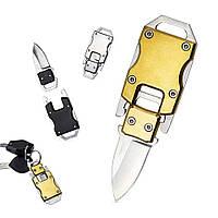 Мини складной нож Doom Blade 90 мм нержавеющая сталь. Брелок, карманный, тактический, для выживания, походный