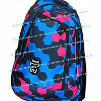Яркий рюкзак синий Милитари пр-во Турция, фото 1
