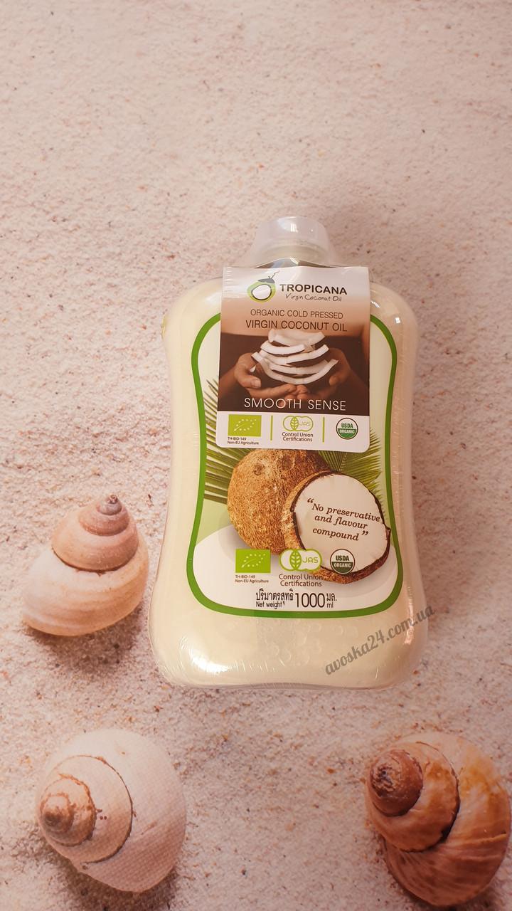 Натуральное 100% кокосовое масло Tropicana 1000 мл.