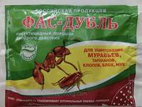 Порошок ФАС-Дубль 125 гр