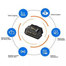 Диагностический автосканер Vgate iCar Pro ELM 327 OBD2 V2.1 Bluetooth 3.0 для Android, фото 2