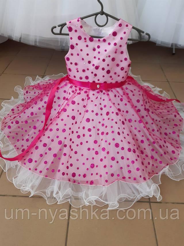 нарядное блестящее розовое платье на 5 лет