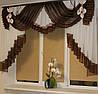 Ламбрекен шифоновый в спальню, кухню, детскую 2м №147 Шоколадный