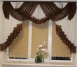 Ламбрекен шифоновый в спальню, кухню, детскую 2м №147 Шоколадный, фото 2