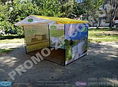 """Палатка для торговли класса """"Люкс"""", крыша - из прорезиненной ткани """"Монако"""", печать сублимационным способом , бесплатная доставка"""