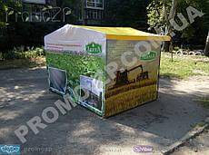 Палатка для торговли на улице, качественная проклейка швов, печать на палатках, гарантия от производителя
