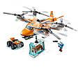 Конструктор Bela 10994 Арктический вертолет City Arctic 289 дет, фото 2