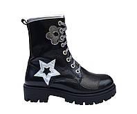 Демисезонные ботинки для девочки темное серебро Palaris 31-35 р 31