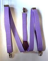 Подтяжки для брюк ширина 2,5 см, сиреневые