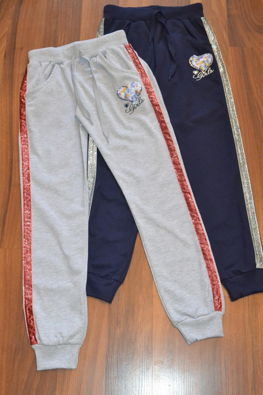 Спортивные брюки для девочек S&D 140-164 р.р.