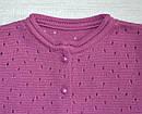 Детская трикотажная кофта для девочки фиолетовая (р.122-152 см) (Jomar, Польша), фото 4