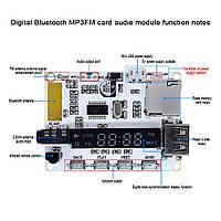 Плеер с  Bluetooth + micro SD + USB + FM + AUX ресивер D класс DC 5V USB TF card MP3 декодер