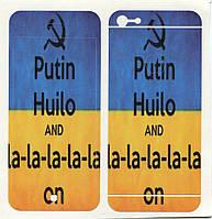 Виниловая наклейка для iPhone 5/5s Ла-ла-ла + заставка