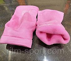 Наколенники детские для художественной гимнастики (розовые), фото 2
