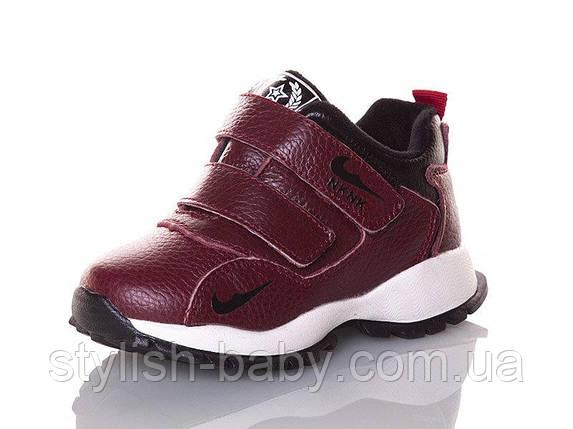 Детская обувь оптом. Детская демисезонная обувь бренда Paliament для мальчиков (рр. с 26 по 31), фото 2