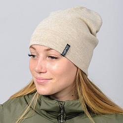 Молодежная шапка Nord унисекс удлиненная бежевая (669)