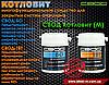 СВОД Котловит (M) защищающее средство для закрытых систем отопления