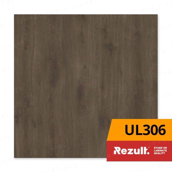 Ламинат Rezult Ultra UL306 Дуб Мотео Темный, 32 класс, 8мм, купить в Киеве