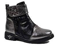 Демисезонные ботинки на девочку БАШИЛИ арт.В-8016, grey-black, 27, 17.0
