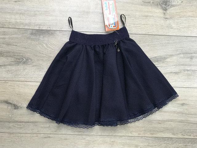 Школьная юбка для девочек. (Ткань- мадонна). 122- 140 рост