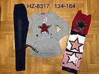 Комплект для девочек Active Sports 146 и 158 р.р.