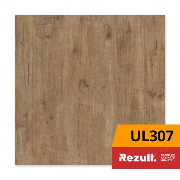 Ламинат Rezult Ultra UL307 Дуб Форца, 32 класс, 8мм, купить в Киеве