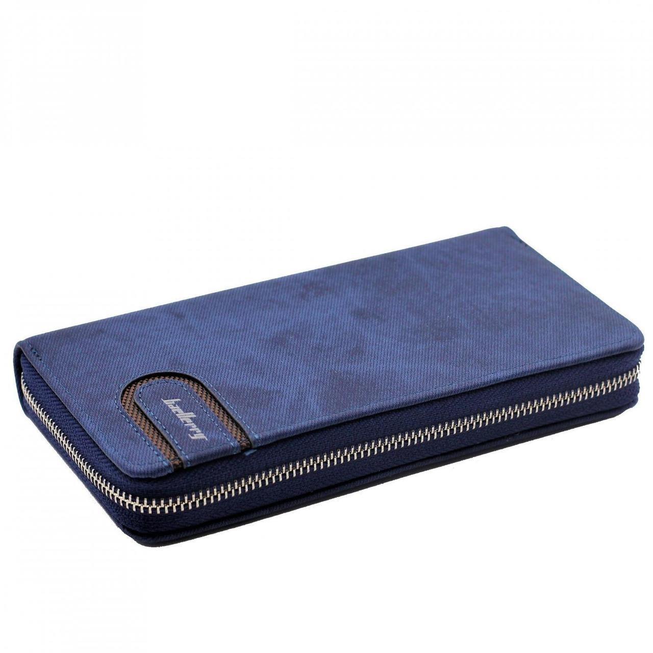Мужской кошелек портмоне Baellerry S1514 blue, A420