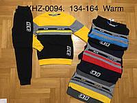 Трикотажный костюм с начесом для мальчиков  Active Sports 134-140  рост, фото 1