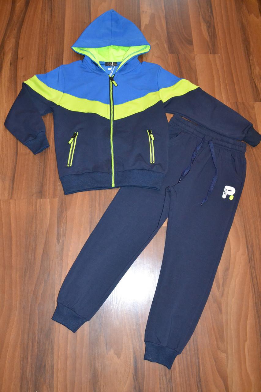 Спортивные костюмы двойки для мальчиков.Размеры 134-164 см.Фирма S&D.Венгрия