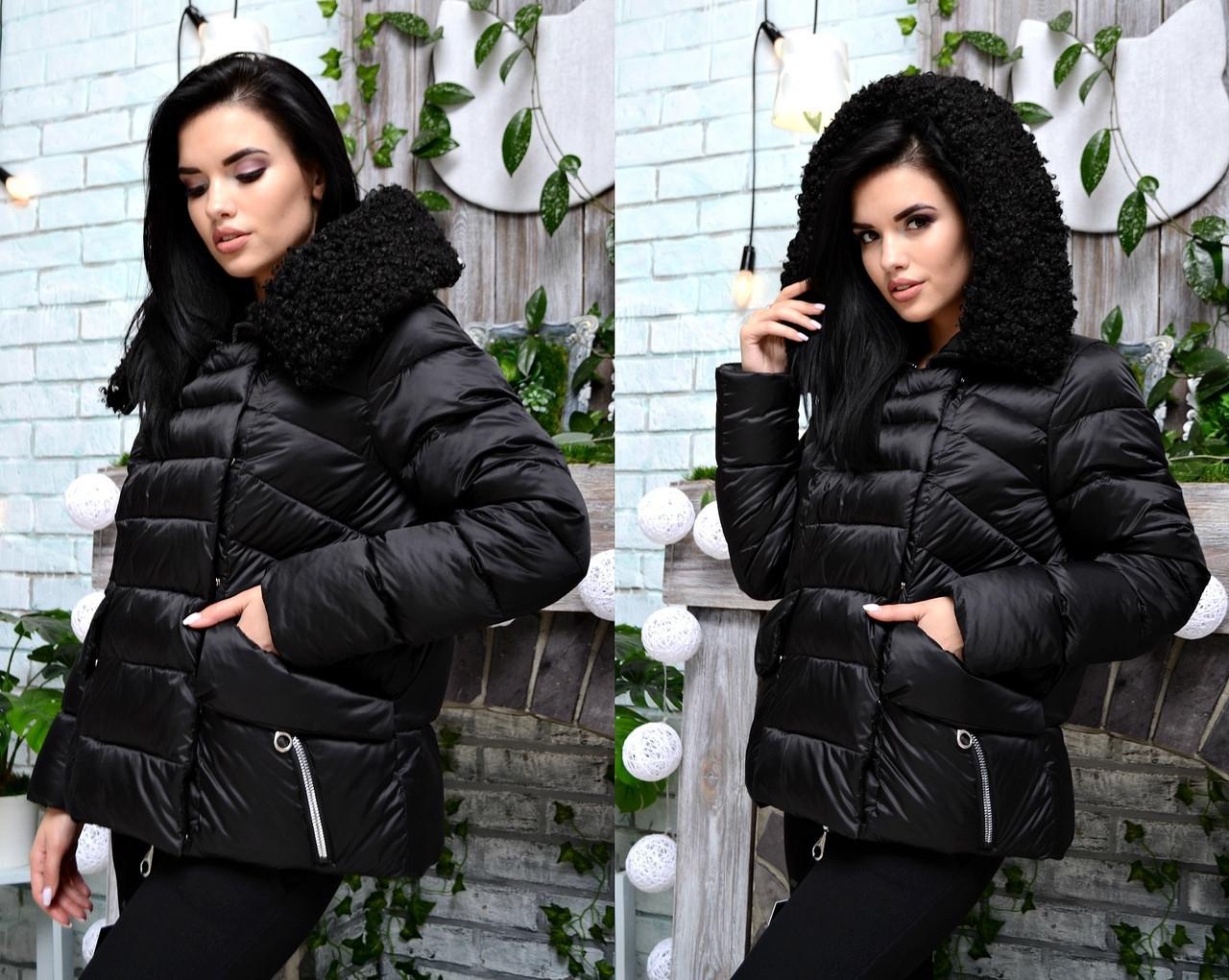 Зимняя укороченная куртка с мехом каракуль