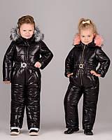 Модный  зимний теплый комбинезон для девочкек и мальчиков с овчиной  на рост с 86 см до  110 см