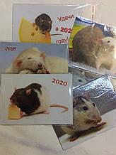 Магниты на холодильник Крысы , Мыши 2020