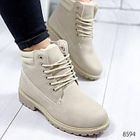 Ботинки женские Timer беж , женская обувь