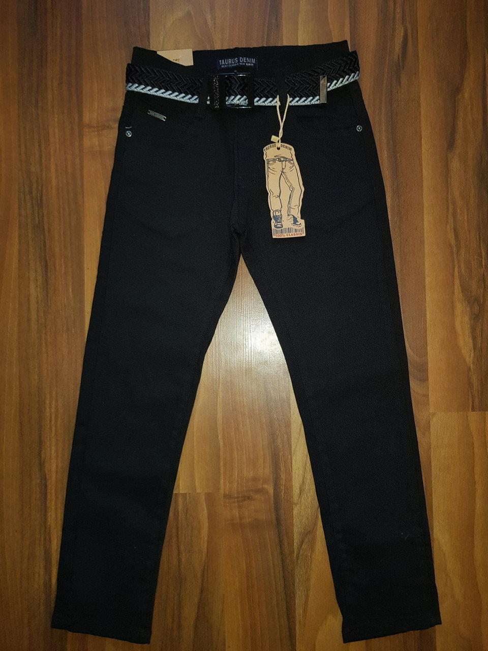 Котоновые брюки для мальчиков подростков,ШКОЛА.Размеры 134-140 см.Фирма TAURUS.Венгрия