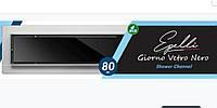 Трап для душа Epelli Giorno Vetro Nero 80 см с чёрным стеклом