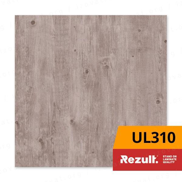 Ламинат Rezult Ultra UL310 Дуб Снежный, 32 класс, 8мм, купить в Киеве