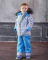 Модный  зимний теплый комбинезон  для мальчиков с овчиной  на рост с 86 см до  110 см