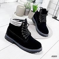 Ботинки женские Timi черные + серебро , женская обувь