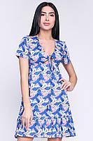 Carica Платье Carica KP-10250-35