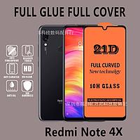Защитное стекло Full Glue для Xiaomi Redmi Note 4x с черной рамкой