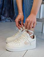 Женские кеды Nike Air Force White( в стиле Nike)