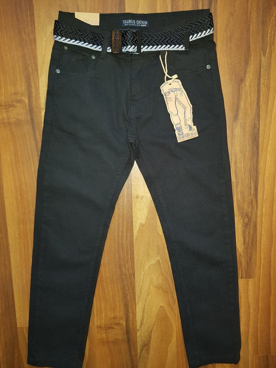 Котоновые брюки для мальчиков подростков,ШКОЛА.Размеры 134-158 см.Фирма TAURUS.Венгрия