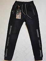 ДЖИНСОВЫЕ брюки ДЖОГГЕРЫ для мальчиков ,.Размеры 134-158 см.Фирма KE YI QI .Венгрия