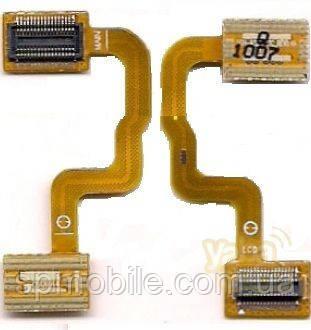 Шлейф Samsung B310 оригинал