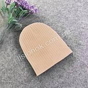 Бежевая теплая двойная шапка в рубчик 40-53см