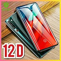 Asus Zenfone Max ZC550KL захисне скло \ защитное стекло PREMIUM
