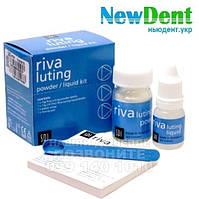Рива Лютинг цемент для фиксации керамики Riva Luting SDI