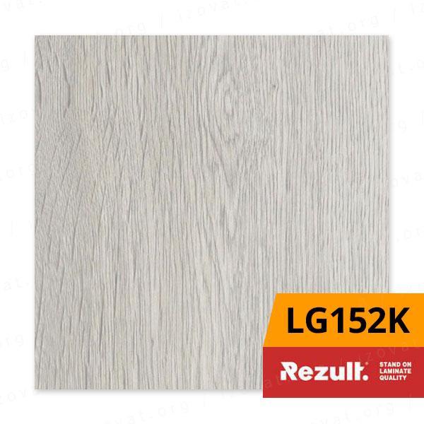 Ламинат Rezult LG152K Дуб Белый, 32 класс, 8мм, купить в Киеве