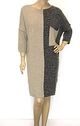 Вязане плаття оверсайз Binka
