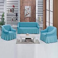 Чехол на диван и два кресла Турция Голубой